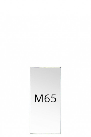 Swing Wing Acrylic - Vertical M65